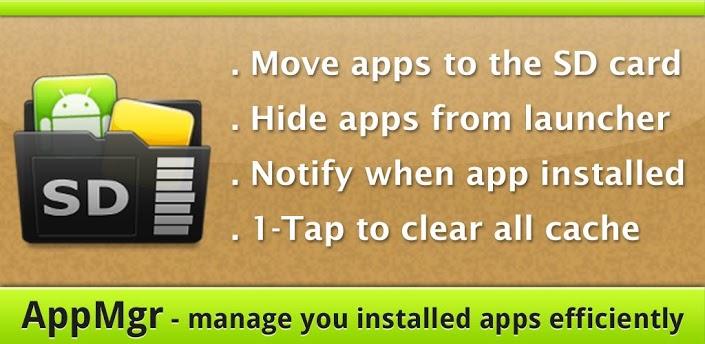دانلود برنامه انتقال برنامه ها به کارت حافظه AppMgr Pro III 3.27