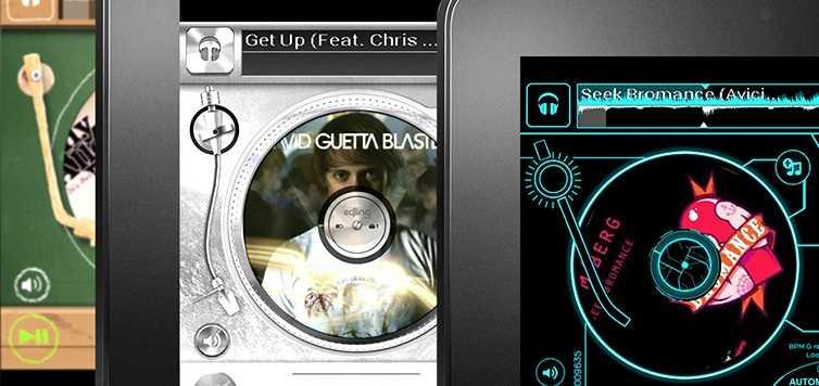 DJ Mix studio v2.3.1
