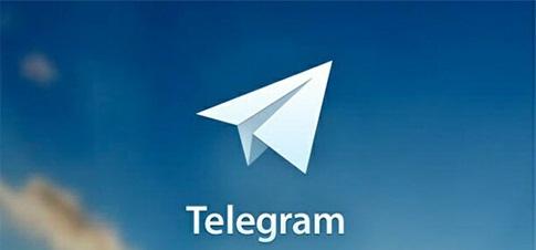 Telegram 1.6.0