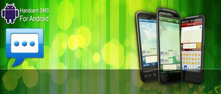 Handcent-SMS-v4.8
