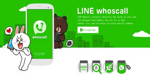 LINE-Whoscall-Caller ID&Block